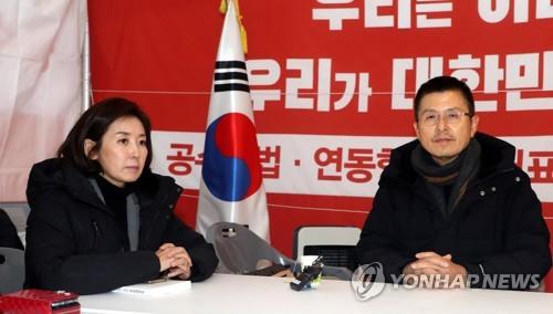 한국당, 나경원 임기연장 않기로…원내사령탑 경선 레이스 돌입(종합)
