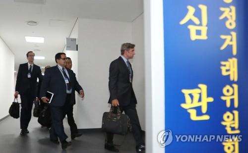 """공정위 """"퀄컴 라이선스 사업모델 부당성 인정됐다"""""""