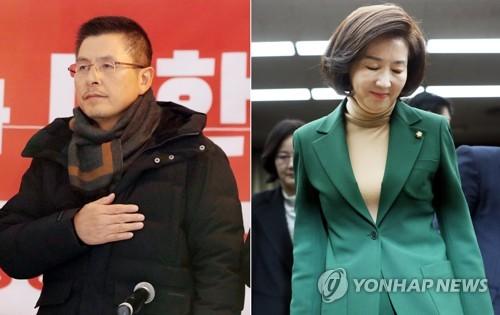 """'임기연장 불허' 나경원 승복에도 여진…""""黃 독재"""" """"말기 증세""""(종합2보)"""