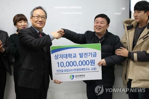 사학비리 다룬 영화 '졸업' 나비 효과…상지대 기부 물결