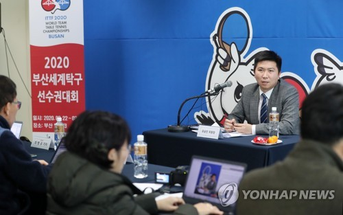 """유승민 """"부산 세계탁구선수권 성공에 최선…1월 중 단일팀 결론"""""""