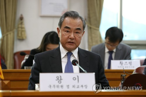 """中왕이, 한중 외교장관 회담서 美겨냥 """"내정 간섭 반대"""""""