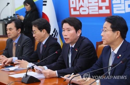 """이인영 """"한국당, 오늘까지 필리버스터 철회해야…아니면 4+1로"""""""