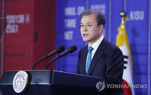 """文대통령 """"보호무역주의 파고 넘어야…무역으로 경제 미래 낙관"""""""