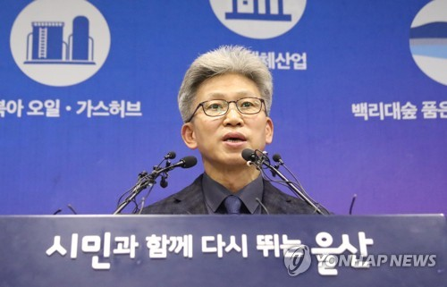 김기현측 비서실장 연이틀 檢출석…울산경찰 10명 소환통보