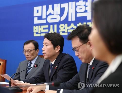 """이인영 """"여야 3당간 예산 합의 안되면 10일 '4+1 수정안' 상정"""""""