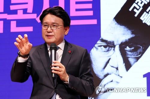 검경, 김기현 동생 '30억 용역계약서' 정반대 결론…쟁점은