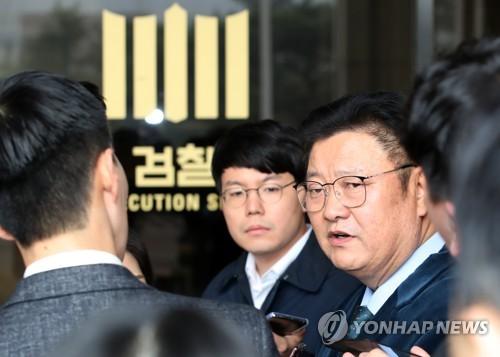 검찰, 민주당 前최고위원 소환…'김기현 첩보' 유통경로 추적
