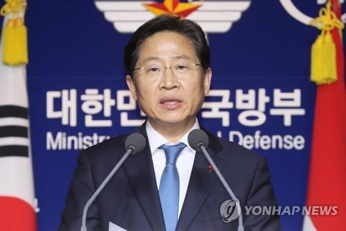반환 미군기지 정화비용 한국이 부담…방위비협상 긍정영향 기대