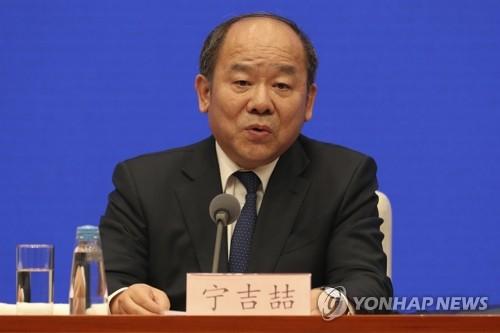 中 정부 부처들, 미중 1단계 무역 합의 일제히 환영