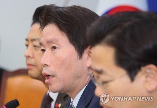"""패스트트랙 '4+1' 협상판 엎은 與…""""정의당 구하기법"""" 격앙"""