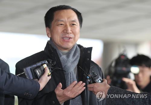 """김기현 """"황운하 부임 후 '靑지시로 뒷조사' 소문""""…검찰 출석"""