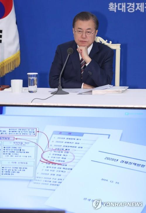 """홍남기 """"내년 경제 전반적 개선…투자활성화 총력·재정 뒷받침"""""""
