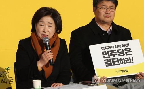 """정의 """"'비례대표 47석·석패율 미도입'案 논의…최종결정 아직"""""""