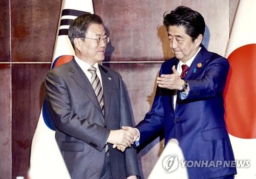외신, 한중일 정상 '북미대화 재개 노력' 천명에 주목