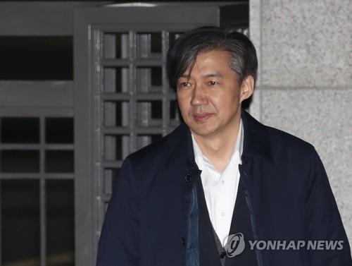 """검찰 """"조국 직권남용 혐의 법원서 인정…실체적 진실 밝힐 것"""""""