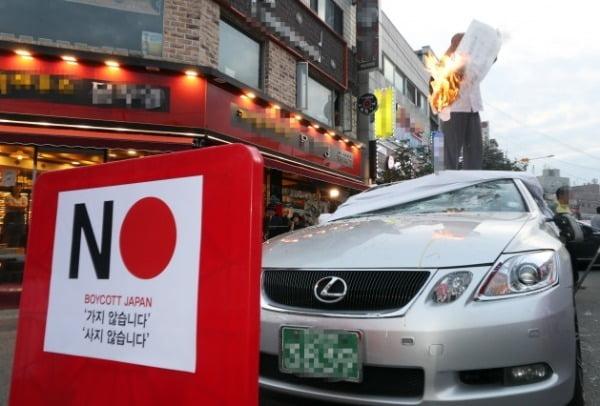 지난 9월 인천 구월문화로상인회 회원들이 '일본산 차량'인 렉서스 승용차를 부수는 퍼포먼스를 하고 있다/사진=연합뉴스