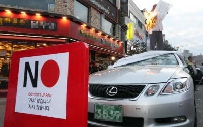 한국 무시하더니…日 대마도의 끝없는 추락