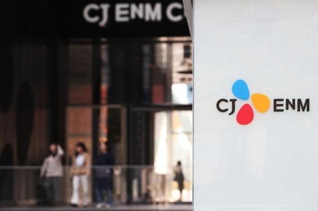 CJ ENM, '프로듀스' 조작 논란에 기자회견 열고 사과 /사진=연합뉴스