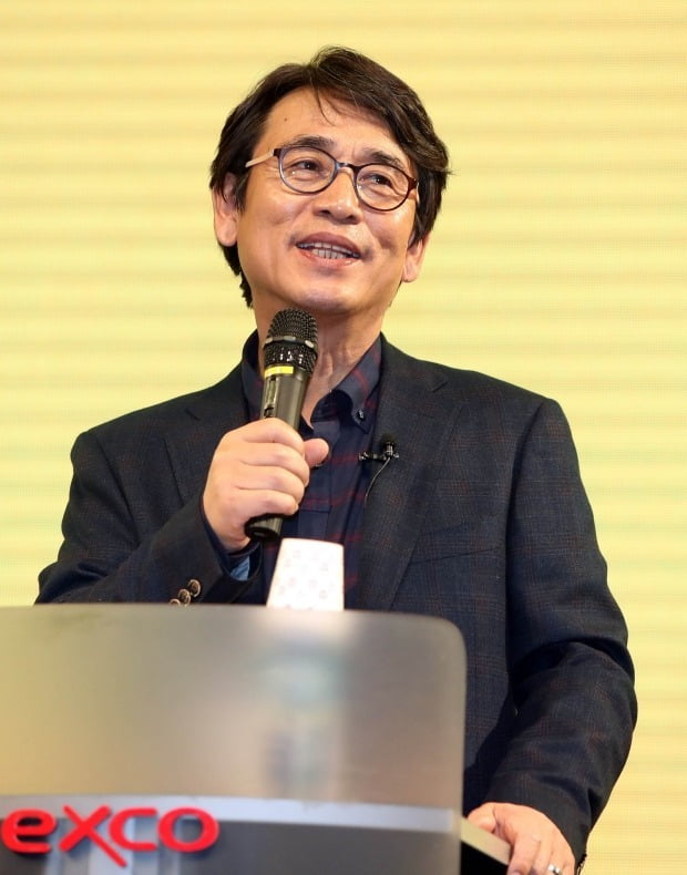 유시민 노무현 재단 이사장 (사진=연합뉴스)