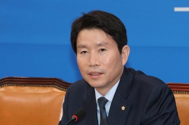 이인영 더불어민주당 원내대표 /사진=연합뉴스
