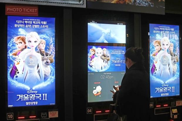 /사진=연합뉴스