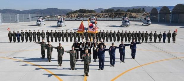 해병대사령부가 지난달 29일 경북 포항의 해병 1사단 전투연병장에서 1항공대대 창설식을 했다고 이달 2일 밝혔다./사진=연합뉴스