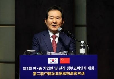 차기 총리 후보 1위, 국민들 반응이…
