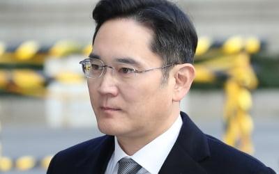 """""""이재용, 징역 10년 이상이…"""" 긴장 감도는 삼성"""