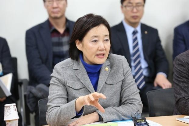 박영선 중기부 장관 (사진=연합뉴스)