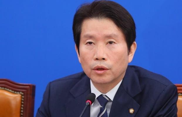 더불어민주당 이인영 원내대표. 사진=연합뉴스