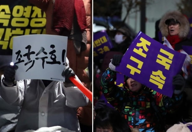 밤까지 이어지는 조국 구속 찬반 집회 (사진=연합뉴스)