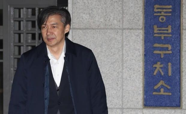 '감찰무마 의혹' 조국 구속영장 기각. 사진=연합뉴스