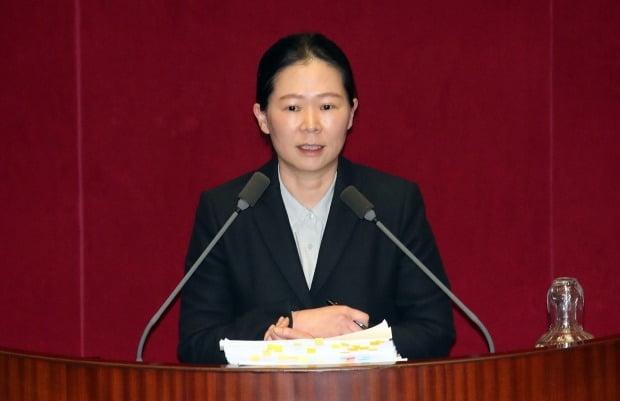 권은희 의원, 공수처법 수정안 발의 /사진=연합뉴스