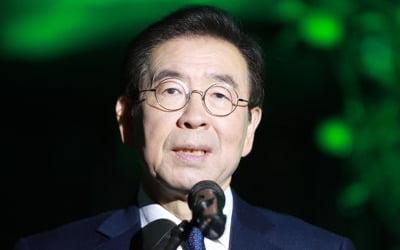 """박원순 """"정권 바뀐다고 달라질 줄 아나"""""""