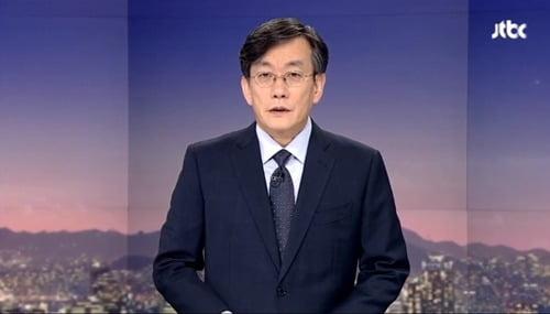 손석희 JTBC 대표이사 사장.