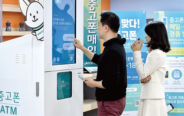 안 쓰는 핸드폰 넣으면 현금 나오는 중고폰 ATM '민팃'