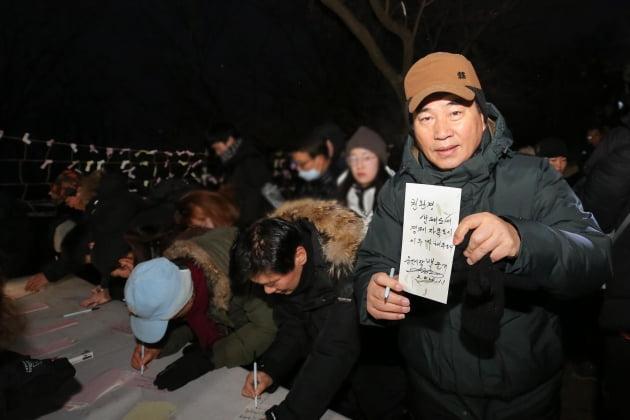 용인시민 1500여명, 백군기 시장과 '경자년 해맞이 행사' 진행