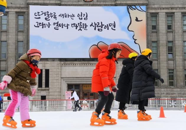 서울도서관 '2020 신년 꿈새김판'