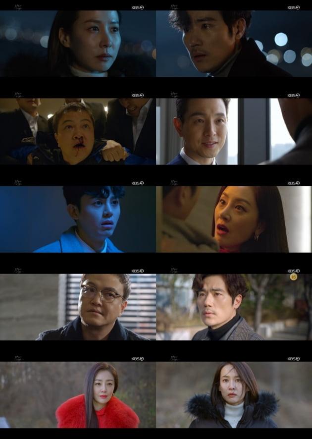 '99억의 여자' 조여정 /사진=KBS2 방송화면 캡처