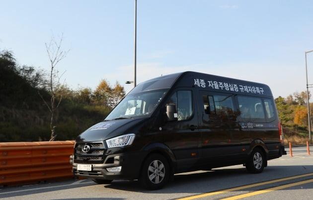 세종시 한누리대로 BRT노선을 자율주행하는  BRT 순환 자율주행 셔틀버스 [사진=연합뉴스]