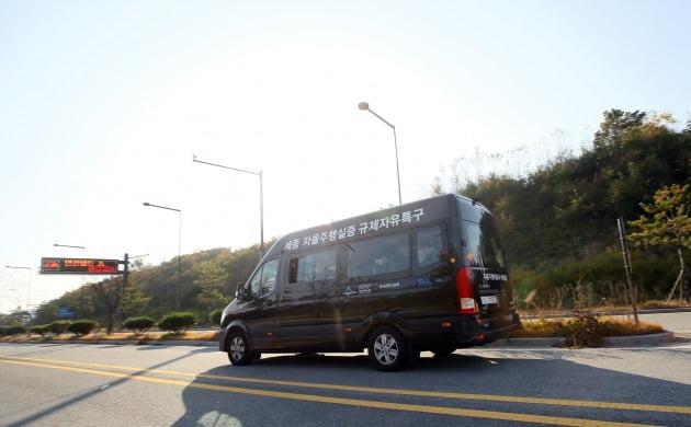 BRT노선 자율주행하는 셔틀버스 [사진=연합뉴스]