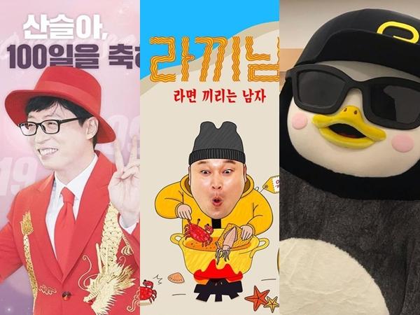 /사진=김태호 PD, 십오야, 펭수 공식 인스타그램