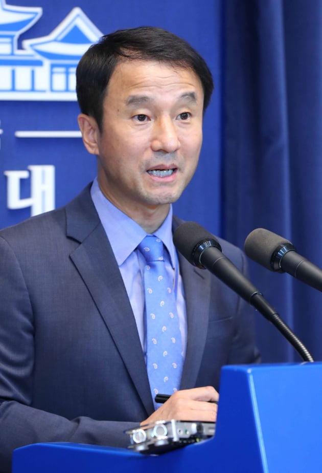 檢, '청와대 선거개입' 의혹 관련 한병도 전 정무수석 피의자 신분으로 조사