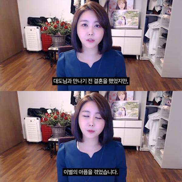 윰댕 아들 고백/사진=윰댕 유튜브 영상 캡처