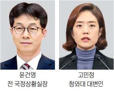 """靑 출신 PK·TK 출마 1명도 없어…여당서도 """"꽃길만 가나"""""""