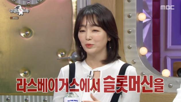 '라디오스타' 오연수 /사진=MBC