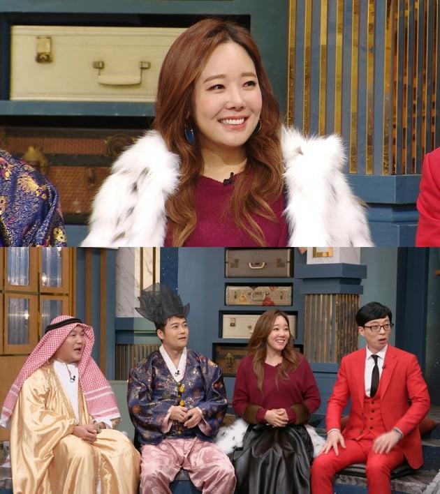 '해투4' 소유진, 백종원 청하 짤 언급 /사진=KBS 제공