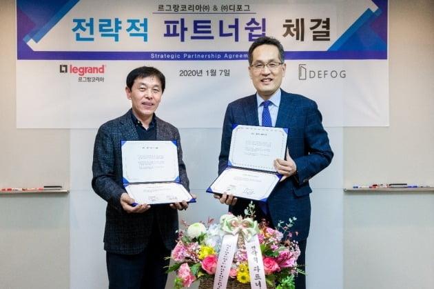 ▲임광범(오른쪽) 르그랑코리아㈜ 대표와 김창홍(왼쪽) ㈜디포그 대표가 업무제휴 체결 후 기념 촬영을 하고 있다.