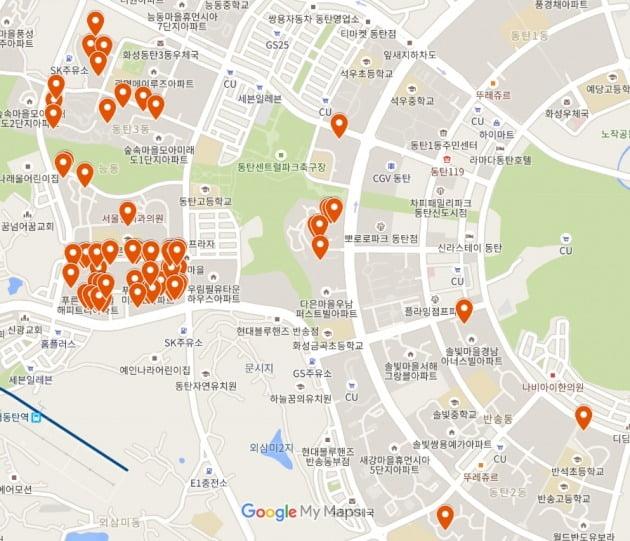 2017년 여름 첫 임의경매 개시 직전 B씨 소유의 경기 화성 부동산 현황. 구글지도 캡처